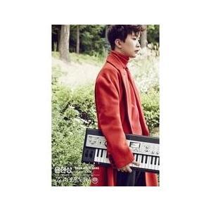 ユン・ヒョンサン / PIANOFORTE [ユン・ヒョンサン] L100004962 [CD]