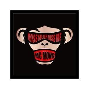MCモン (MC MONG) / MISS ME OR DISS ME [MCモン] L200001056 [CD]
