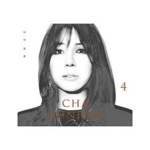 チャ・ウンジュ (CHA EUN JU) / 再び上に DK0822 [CD]