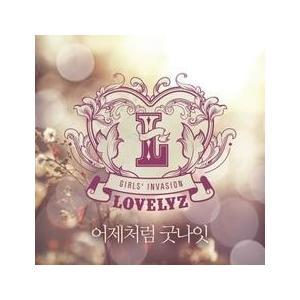 LOVELYZ / GIRLS' INVASION[韓国 CD]L200001065 seoul4