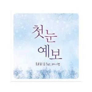 J KYUN、ナビ /[プロモ用CD]初雪予報 (パッケージに若干傷みがあります)[韓国 CD]MINT262315925 seoul4