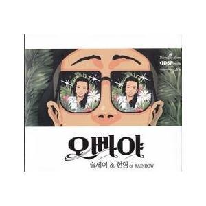 [プロモ用CD]お・Zさん / SOOL J & RAINBOWヒョンヨン[韓国 CD]MINT271740948|seoul4