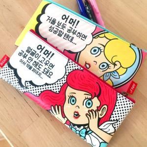 [韓国雑貨] =BAN8= スリムペンケース [ファッション] [輸入雑貨] [かわいい] [文房具] [文具] TBT1219451|seoul4