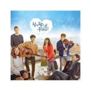 OST / 七転び八起きク・ヘラ (MNET韓国ドラマ)[OST サントラ]CMAC10519[韓国 CD]|seoul4
