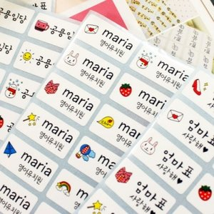 [韓国雑貨] ハングルでオーダーメイド お名前ネームステッカー [選べるサイズ2セット]  [シール][イニシャル][名入れ][名前] 13K215021385385|seoul4