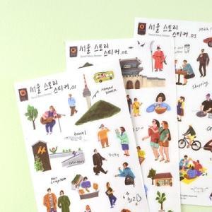 [韓国雑貨]Seoul Story Sticker[3枚セット][韓国 お土産][可愛い][かわいい][文房具][文具]13K215022623119 seoul4