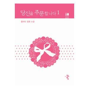 【韓流歌手CDアルバム、韓流ドラマOST、書籍(本)、アイドル公式グッズまで!】《韓国からご自宅まで...
