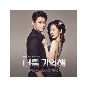 OST / 君を憶えてる (KBS韓国ドラマ) [韓国 ドラマ] [君を憶えてる] [OST] DK0854 [CD]