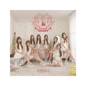 LOVELYZ / LOVELYZ8[韓国 CD]L200001164 seoul4