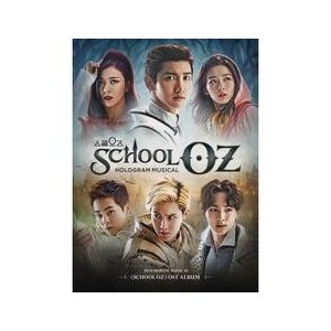 (ミュージカルOST) / SCHOOL OZ[HOLOGRAM MUSICAL][OST サントラ]SMK0488[韓国 CD]|seoul4