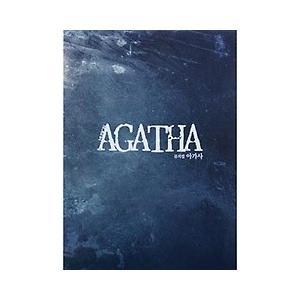 [韓国雑貨](書籍:本) (ミュージカル)AGATHA 2014プログラムブック INT214203660|seoul4