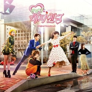 OST / もう一度ハッピーエンディング (MBC韓国ドラマ) [韓国 ドラマ] [OST] S90886C [CD] seoul4