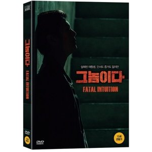 (DVD・1Disc)そのやつだ 457578|seoul4