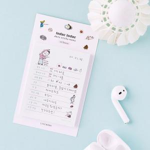 [韓国雑貨]落書きのような可愛さ todacチェックリスト (選べる3つセット)[韓国文房具][可愛い][かわいい][韓国 お土産]|seoul4|02
