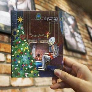 [韓国雑貨] ハングル童話で勉強  /クリスマスキャロル/ (大人のための童話) [輸入雑貨] [かわいい]|seoul4