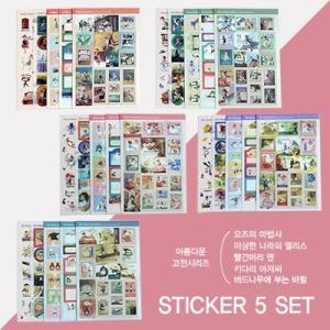 [韓国雑貨]大人のための童話から飛び出した 水彩画の綺麗なステッカーセット(20枚セット)[韓国 お土産][可愛い][かわいい]|seoul4
