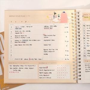 [韓国雑貨] いつからでも始められるお勉強ダイアリー MONSTER's STUDY PLANNER 《6ヶ月用》[スケジュール帳][手帳][かわいい]|seoul4|04