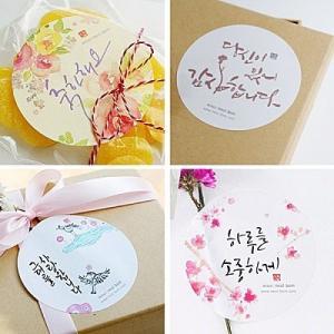[韓国雑貨]メッセージカードにもなる大きなハングルステッカー《vo.1 + vo.2 SET》[シール][韓国 お土産][可愛い][かわいい][文具]|seoul4