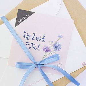 [韓国雑貨]メッセージカードにもなる大きなハングルステッカー《vo.1 + vo.2 SET》[シール][韓国 お土産][可愛い][かわいい][文具]|seoul4|02
