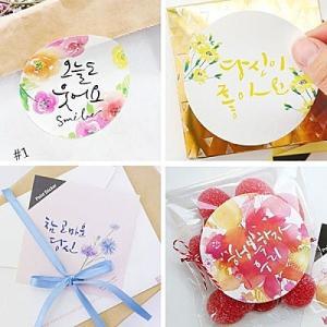 [韓国雑貨]メッセージカードにもなる大きなハングルステッカー《vo.1 + vo.2 SET》[シール][韓国 お土産][可愛い][かわいい][文具]|seoul4|03