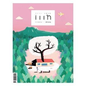 [韓国雑貨]真のチェジュを紹介するリアル チェジュ マガジン =iiin= (2015春号) [韓国 お土産][可愛い][かわいい]|seoul4