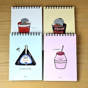 [韓国雑貨]韓食フードが可愛い A5メモ帳《ランダム3冊セット》[手帳][韓国文房具][可愛い][かわいい]|seoul4