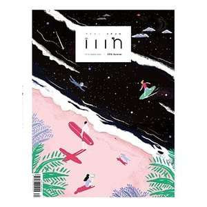 [韓国雑貨] 真のチェジュを紹介するリアル チェジュ マガジン =iiin= (2016夏号) [輸入雑貨] [かわいい]|seoul4