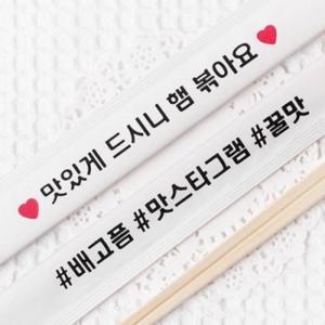 [韓国雑貨]ピクニックやパーティを華やかに ちょっと笑えるハングル割り箸《選べる5種×10本セット》[韓国食器]|seoul4