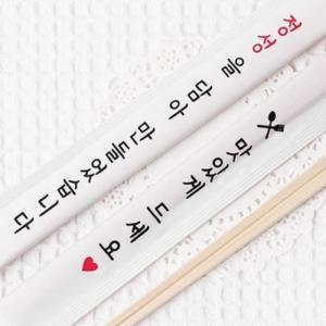[韓国雑貨]ピクニックやパーティを華やかに ちょっと笑えるハングル割り箸《選べる5種×10本セット》[韓国食器]|seoul4|02