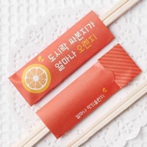 [韓国雑貨]ピクニックやパーティを華やかに ちょっと笑えるハングル割り箸《選べる4種×5本セット》[韓国食器]|seoul4