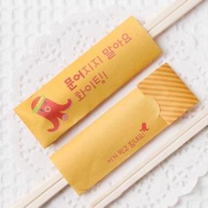 [韓国雑貨]ピクニックやパーティを華やかに ちょっと笑えるハングル割り箸《選べる4種×5本セット》[韓国食器]|seoul4|02