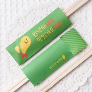[韓国雑貨]ピクニックやパーティを華やかに ちょっと笑えるハングル割り箸《選べる4種×5本セット》[韓国食器]|seoul4|03