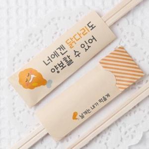 [韓国雑貨]ピクニックやパーティを華やかに ちょっと笑えるハングル割り箸《選べる4種×5本セット》[韓国食器]|seoul4|04