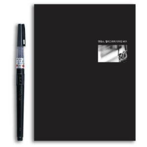 [韓国雑貨]さらっと書いてみたい 美しいハングルを練習する カリグラフィーノート《2冊セット》[韓国語][勉強][本][韓国 お土産] seoul4 02