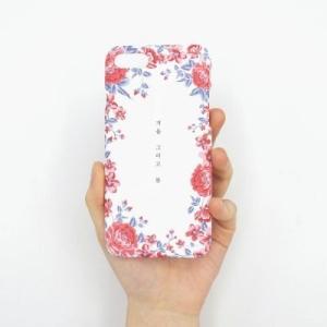 [韓国雑貨] ハングル英文字が入れられる 陶器のような美しいアイフォンケース =秘密の花園=≪iPhone/Galaxy≫  [イニシャル][名入れ][名前][文房具]|seoul4|03