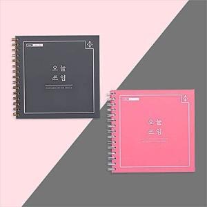 [韓国雑貨]表紙のハングルがおしゃれな 今日使う家計簿 ≪2018年度≫[かわいい]|seoul4