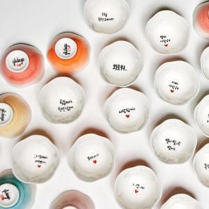 [韓国雑貨]=オーダーメード= マッコリや焼酎が美味しくなる ウェーブ酒杯[選べる3杯セット][韓国 お土産][可愛い][かわいい]|seoul4