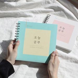 [韓国雑貨]2019年版 スクエアのハード表紙 今日のお勉強プランナー(1年用)[スタディプランナー][スケジュール帳][韓国文房具][可愛い]|seoul4