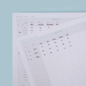[韓国雑貨]2019年版 スクエアのハード表紙 今日のお勉強プランナー(1年用)[スタディプランナー][スケジュール帳][韓国文房具][可愛い]|seoul4|06