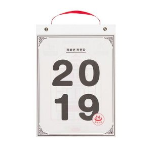 [韓国雑貨]韓国のお風呂屋さん気分な 情緒いっぱい日めくりカレンダー[ダイアリー][文房具][文具]|seoul4