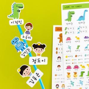 [韓国雑貨]ハングルでオーダーメイド お名前ネームステッカー[2セット][シール][韓国文房具][可愛い][かわいい]|seoul4