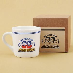 [韓国雑貨]どこか懐かしい 韓国レトロなマグカップ ≪ver.1≫[文房具][かわいい][ハングル][オシャレ]|seoul4