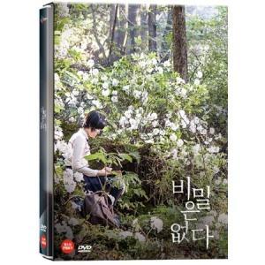 (DVD・1Disc) 秘密はない|seoul4