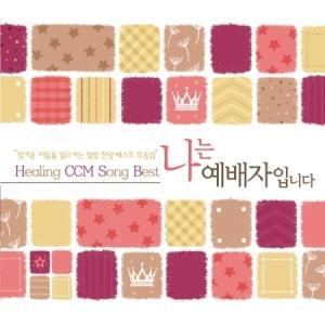 V.A / 私は礼拝者だ (4CD) [オムニバス][CD]|seoul4