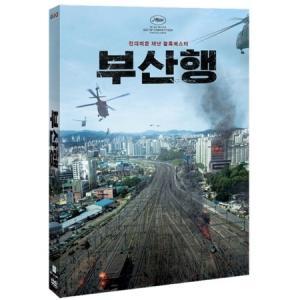 (DVD・2Disc) プサン行き(一般版)|seoul4