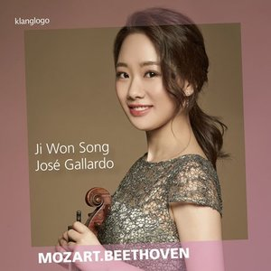ソン・ジウォン / PLAYS MOZART, BEETHOVEN/ JOSE GALLARDO [クラシック]