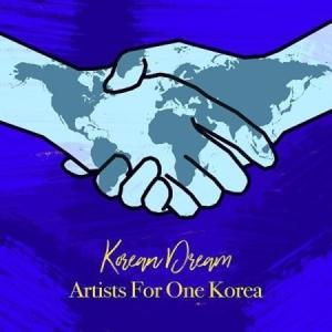 V.A / KOREAN DREAM [オムニバス][CD]|seoul4