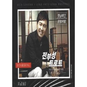 チョン・ブソン / トロット(2CD) [チョン・ブソン] [トロット:演歌][CD] seoul4