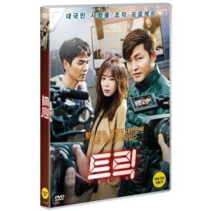 (DVD・1Disc) トリック|seoul4