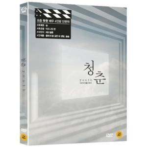 (DVD・1Disc)青春:五つの青春物語|seoul4
